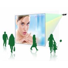 """Проекционная витрина STANDARD 100"""" - 200 х 150 см - 5500 АнсиЛМ - Внутри и вне помещений - InDoor"""
