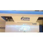 Туманный голографический экран и сшивка проекторов для Газпрома.