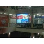 Большой проекционный экран 3M Vikuity для торгового центра в г. Тюмене