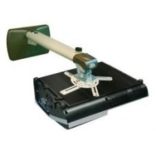 ABtUS AV891-610 крепление для проектора, настенное, штанга телескопическая 432-610 мм, вес проектора до 10 кг