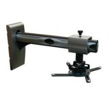 ABtUS AV890-1500 крепление для проектора, настенное, штанга телескопическая 250-1500 мм, вес проектора до 10 кг