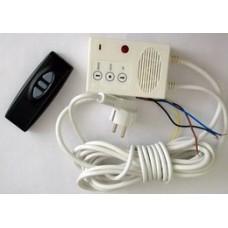 MW Пульт управления ИК для моторизированного проекционного экрана