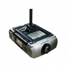 Крепление для проектора потолочное от 20 кг