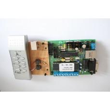 Программно-аппаратный комплекс управления спаркой проекторов EIKI RemoteNet 2